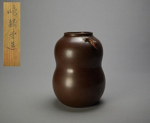 Japanese Bronze Vase with Snail