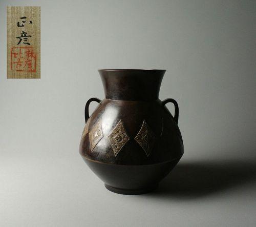 Japanese Large Bronze Vase by Katori Masahiko