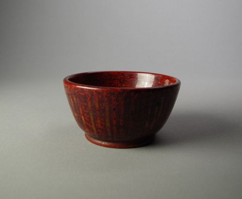 Japanese Lacquer Artisan's Bowl, S