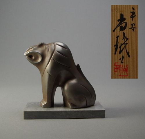 Japanese Metal-work Tiger Okimono by Shomin