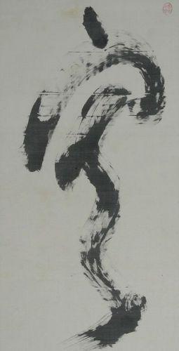 Japanese Calligraphy Scroll by Zen Priest Shoun