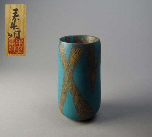 Japanese Art Pottery Vase by Morino Taimei