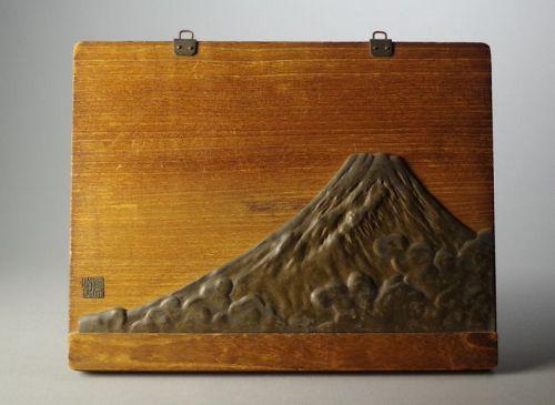 Japanese Bronze Relief of Mt. Fuji by Kibundo