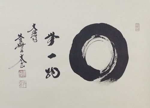 Japanese Zen Scroll Painting Enso by Taigen