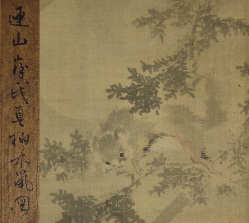 Japanese Scroll Painting Squirrel by Kishi Renzan