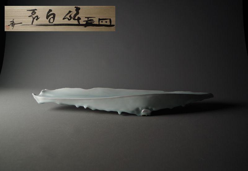 Japanese Celadon Long Plate by Kato Tsubusa