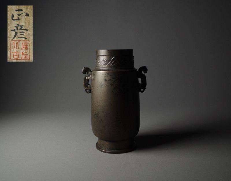 Japanese Rogin Vase by Katori Masahiko