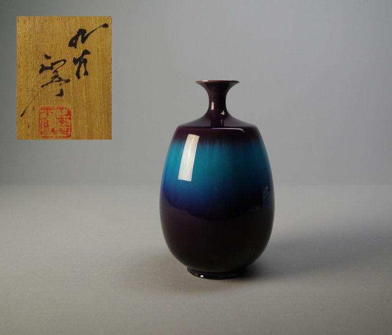 Japanese Porcelain Vase by Tokuda Yasokichi III