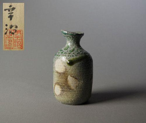 Japanese Natural Glaze Sake Bottle by Sugie Koji