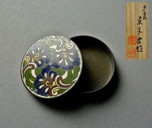 Japanese Shippo Incense Container