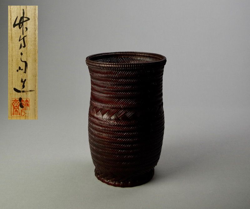 Japanese Bamboo Flower Basket by Chikubosai II