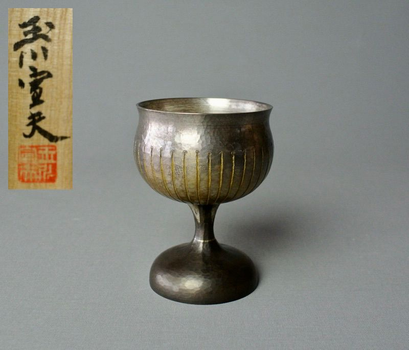 Japanese Silver Cup by Tamagawa Norio