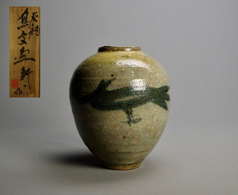 Japanese Ash-glaze Jar with Crow by Tamura Koichi