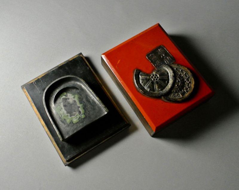 Japanese Lacquer Suzuri-bako, Writing Box