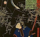 Japanese Ukiyo-e Battle of skeletons by Yoshitoshi