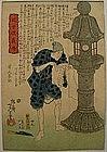 Japanese Ukiyo-e Woodblock Print by Yoshitoshi