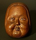 Japanese Wood Carving Otafuku Mask