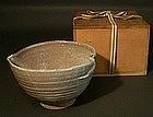 Japanese Stoneware Bowl Peach Form by Otowayama Tosai