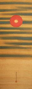 Japanese Scroll Painting Morning Sun by Tosa Mitsusada