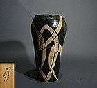 Japanese Modern Kutani Vase by Matsumoto Saichi