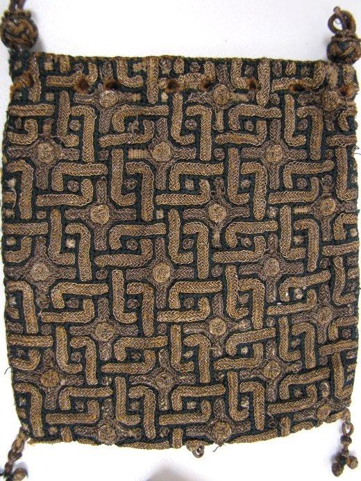 Rare Purse in Metallic Thread, Early 1600's