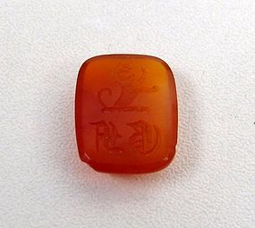 19th C Hand-Carved Unset Carnelian Intaglio Seal, Lion