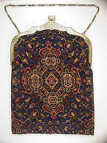 Fabulous Antique Beaded Purse Persian Design