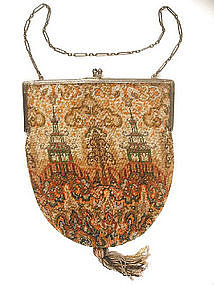 Rare Micro Beaded Figural Purse, Pagodas!!
