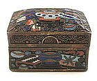 Wonderful 19th C Chinese Cloisonne Box, High Relief