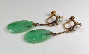 Vintage Deco 14k gold carved jade pearl earrings w box