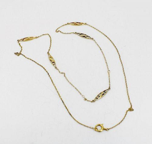 Antique, Art Nouveau, 14k gold chain link necklace