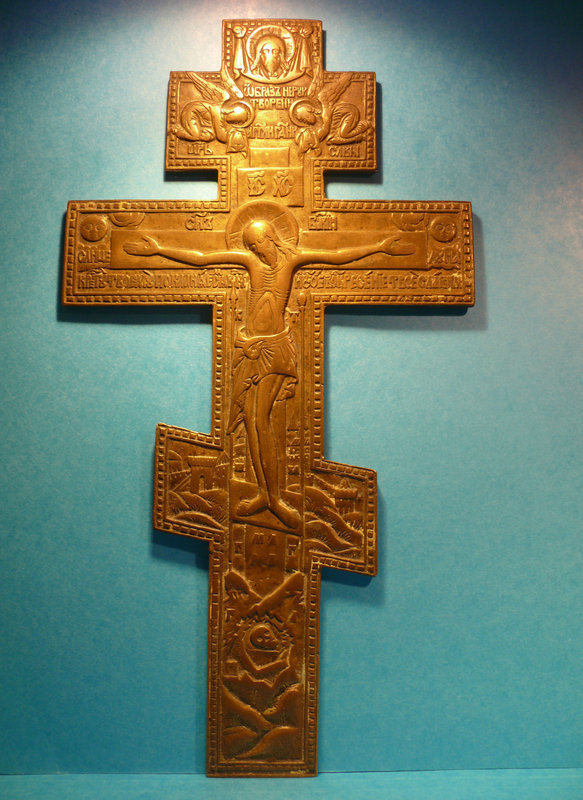 18th Century Russian Brass Crucifix