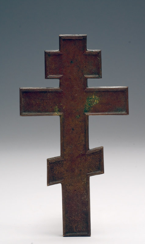18th Century Russian Brass Crucifix