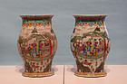 Pair of Chinese Decorative Figural Porcelain Ovid Vases