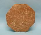 Byzantine Pink Marble Octagonal Tile, Greek inscription