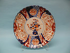 19th Century Japanese Imari Porcelain Charger