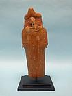 Chavin Pottery Tembladera Idol