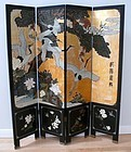 Chinese Black Lacquer / Gilt Wooden Four Panel Screen