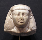 Egyptian Limestone Shabti Head found in the Holy Land