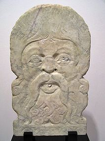 19th Century Ottoman Empire Marble Water Spout