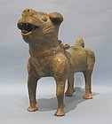 Han Dynasty Glazed Pottery Guard, or Temple Dog