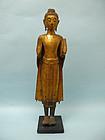 18th Century Burmese Bronze Buddha