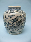 Early Qing Dynasty Blue White Guan / Wine Porcelain Jar