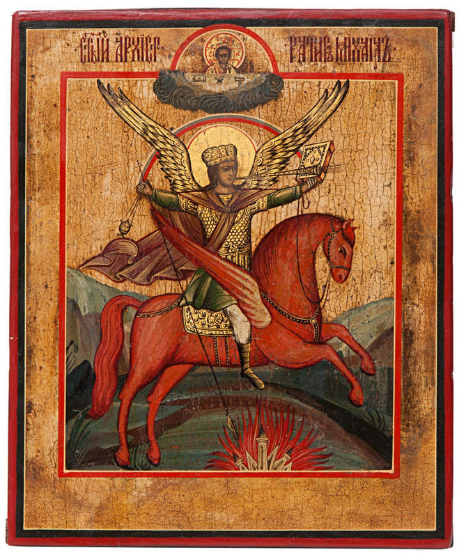 Russian Wooden Icon of Archangel Michael