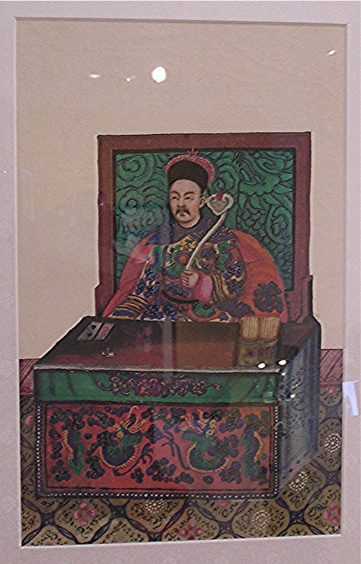 Pair Qing Dynasty Ancestor Portraits on Rice Paper