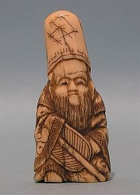 Miniature Japanese Ivory Okimono of God Fukurokuju