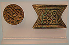 Luristan Bronze Seals, collection of Teddy Kollek