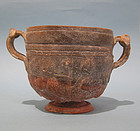 Roman Pottery Skyphos found in the Holy Land