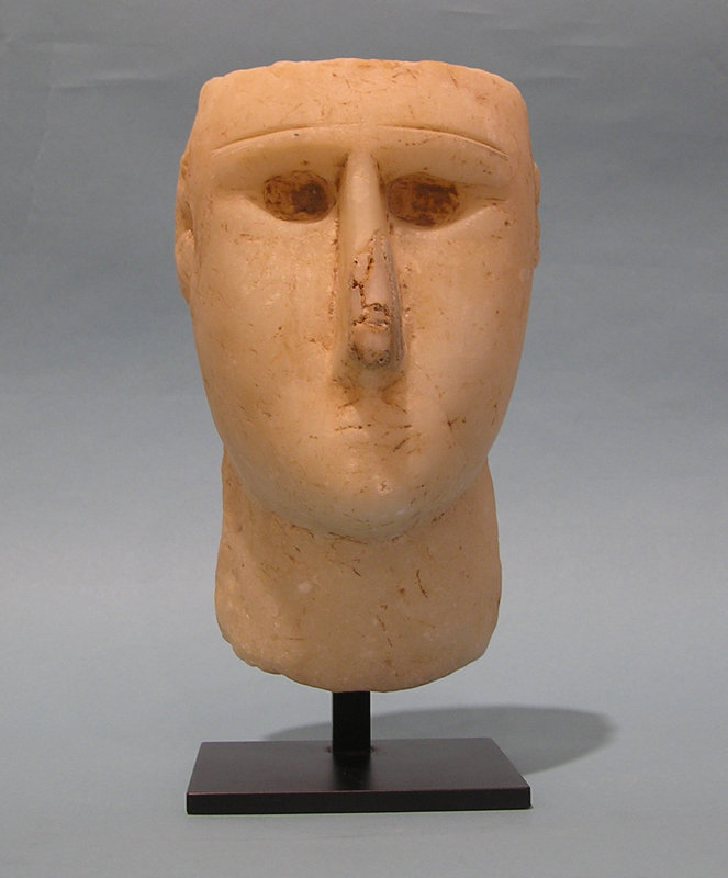 Sabaean, South Arabian, Alabaster Portrait Head