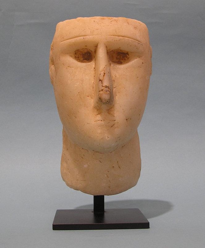 Sabaean, South Arabian, Alabaster Portrait Head